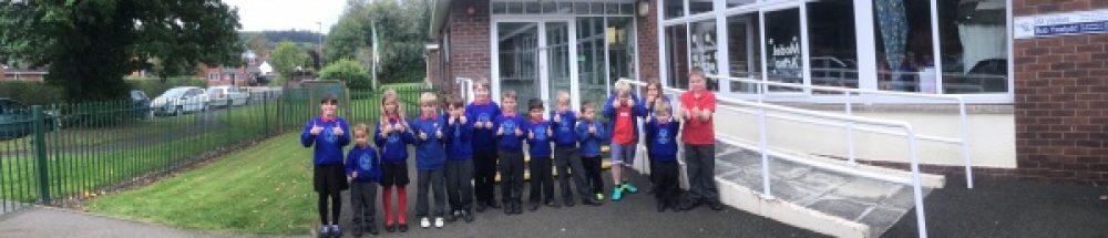 Presteigne Primary School