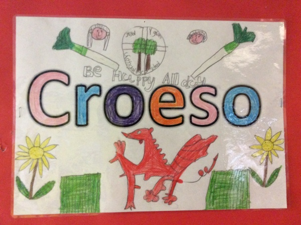Crossgates Primary School