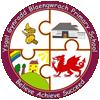 blaengwrach-primary-school