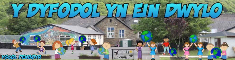 Y-Dyfodol-Yn-Ein-Dwylo
