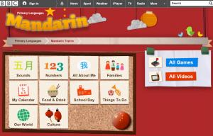 BBC Mandarin